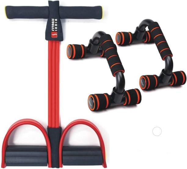 Fitness India Pull Reducer | Push Up Bar (Combo of 2) Gym & Fitness Kit