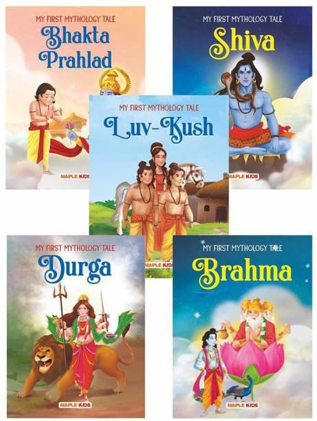 My First Mythology Stories (Illustrated) (Set of 5 Books) Story Book for Kids - Brahma, Shiva, Bhakta Prahlad, Luv-Kush, Durga
