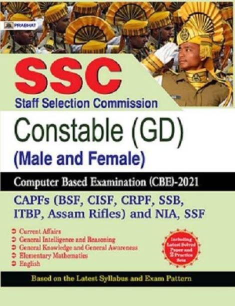 Ssc Constable (G.D.) (Male & Female) Computer Based Exam (CBE) 2021