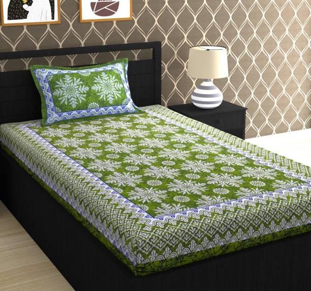 METRO LIVING 104 TC Cotton Single Printed Bedsheet
