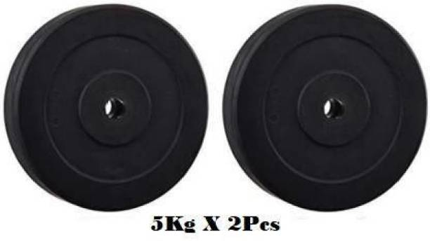 Ardino Pair Of 5Kg x2Pcs Good Quality Rubber Plates For Home/Commercial Gym Black Weight Plate