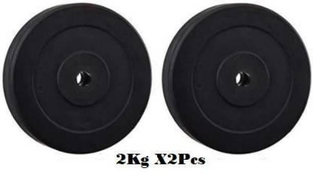 Ardino Pair Of 2Kg x2Pcs Good Quality Rubber Plates For Home/Commercial Gym Black Weight Plate