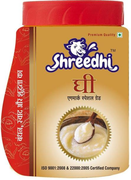 shreedhi Special Grade Pure Desi Buffalo Ghee (500ml) 500 ml Box