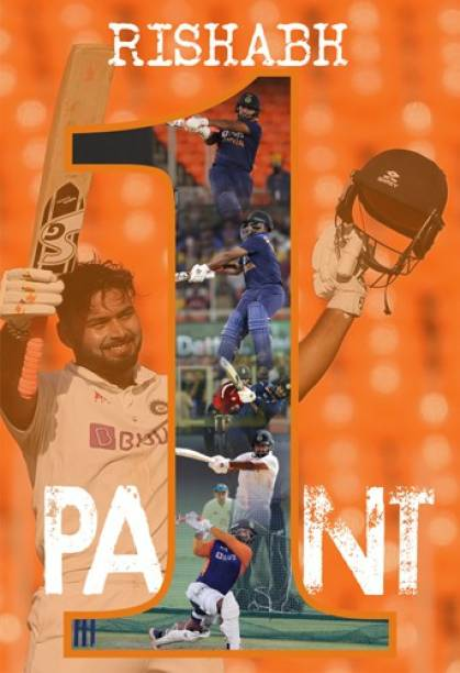 Rishabh Pant Wall Poster For Home And office Décor Print on 300gsm Thickness Paper With Gloss Lamination (Size 13 Inch X 19 Inch, Rolled) Multicolor Paper Print