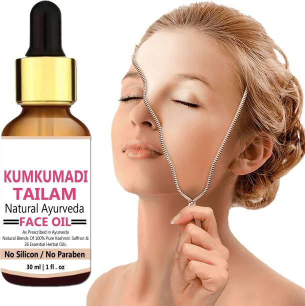 7 Days face glowing oil