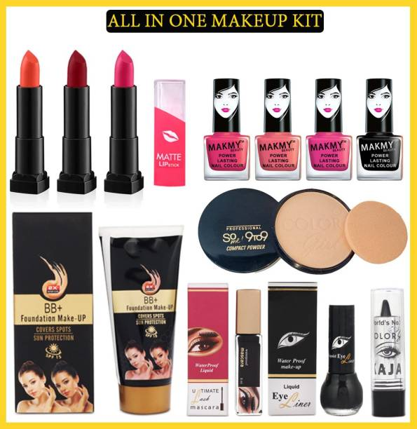 MAKMY BEAUTY All In One Makeup Kit Set of 12 For Women MBMKD105