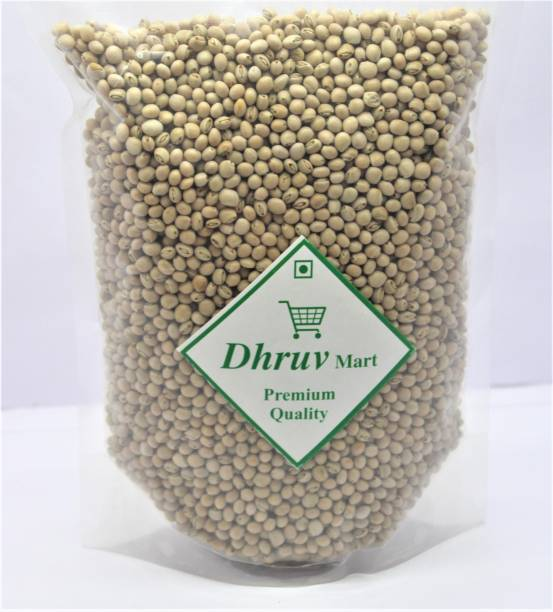 Dhruv Mart Toor Dal (Whole)
