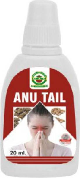 CAC Anu Tail