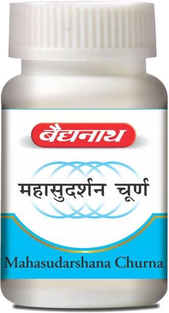 Baidyanath Mahasudarshana Churna- an Ayurvedic Medicine for fever Management | Boost Immunity and Appetite |