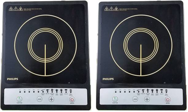 PHILIPS HD4920 pack of 2 Induction Cooktop