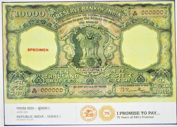 UNIQUE HERITAGE GALLERY TEN THOUSANDS RUPEE RESERVE BANK OF INDIA ,POST CARD .NOTE-THIS IS ONLY POST CARD NOT ANY CURRENCY GOOD FOR COMPLETE COLLECTION GEM UNC REPUBLIC INDIA SPECIMEN POST CARD ISSUED IN 1954.POST CARD Modern Coin Collection