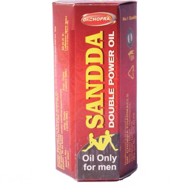 Dr Chopra Sandda Oil 15 ml Pack of 3