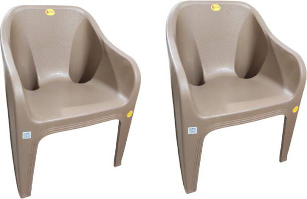 Highway Durable Sofa chair for Home ,Office (size Large )( pack of 2 ) (Choco Cream) Plastic Outdoor Chair
