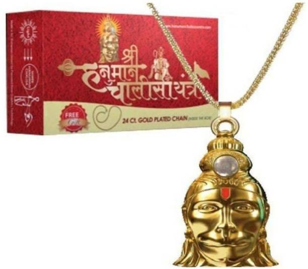 Hanuman Chalisa Yantra Hanuman Chalisa Yantra Brass Yantra