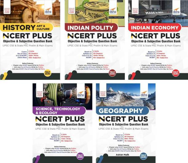 NCERT PLUS General Studies Objective & Subjective Question Bank for UPSC & State PSC Civil Seivices Prelim & Main Exams