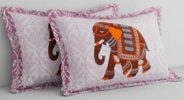 Flipkart SmartBuy Animal Pillows Cover