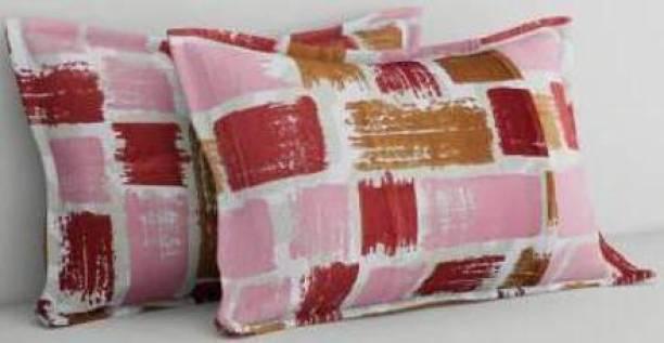 Flipkart SmartBuy Printed Pillows Cover
