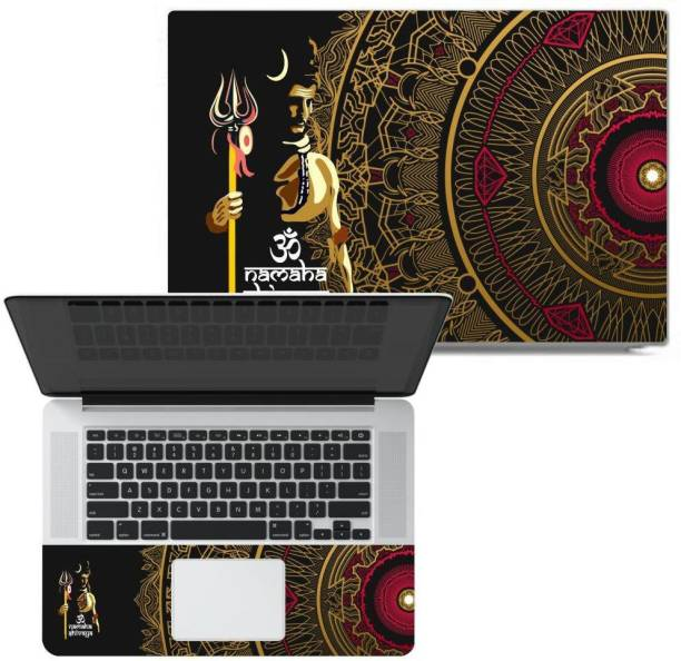 dzazner Full Panel Laptop Skins Upto 15.6 inch - No Residue, Bubble Free - Removable HD Quality Printed Vinyl/Sticker/Cover for Dell-Lenovo-Acer-HP - Lord Shiva Brown Spiral Vinyl Laptop Decal 15.6