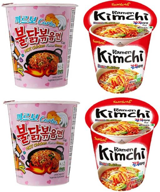 Samyang Carbo & Kimchi Hot Chicken Flavour Raman Cup Noodles, 70mg*4 Pack (Pack of 4) (Imported) Cup Noodles Non-vegetarian