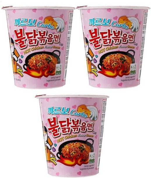 Samyang Carbo Hot Chicken Flavour Raman Cup Noodles, 70mg*3 Pack (Pack of 3) (Imported) Cup Noodles Non-vegetarian