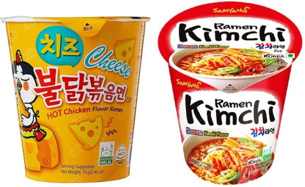 Samyang Cheese & Kimchi Hot Chicken Flavour Raman Cup Noodles, 70mg*2 Pack (Pack of 2) (Imported) Cup Noodles Non-vegetarian