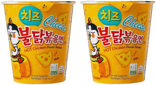 Samyang Cheese Hot Chicken Flavour Raman Cup Noodles, 70mg*2 Pack (Pack of 2) (Imported) Cup Noodles Non-vegetarian