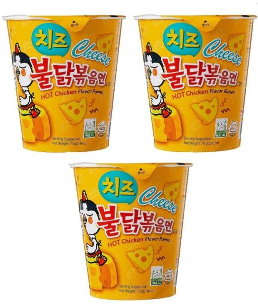 Samyang Cheese Hot Chicken Flavour Raman Cup Noodles, 70mg*3 Pack (Pack of 3) (Imported) Cup Noodles Non-vegetarian