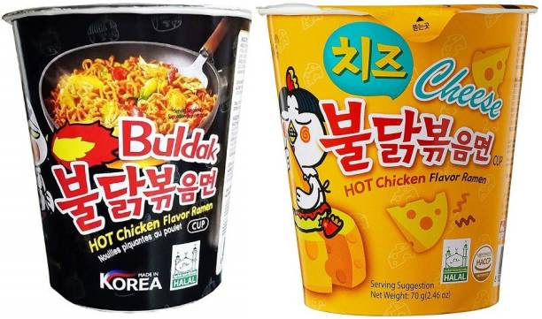 Samyang Stir Fried & Cheese Hot Chicken Flavour Raman Cup Noodles, 70mg*2 Pack (Pack of 2) (Imported) Cup Noodles Non-vegetarian