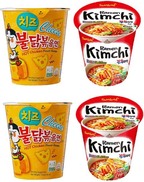 Samyang Cheese & Kimchi Hot Chicken Flavour Raman Cup Noodles, 70mg*4 Pack (Pack of 4) (Imported) Cup Noodles Non-vegetarian