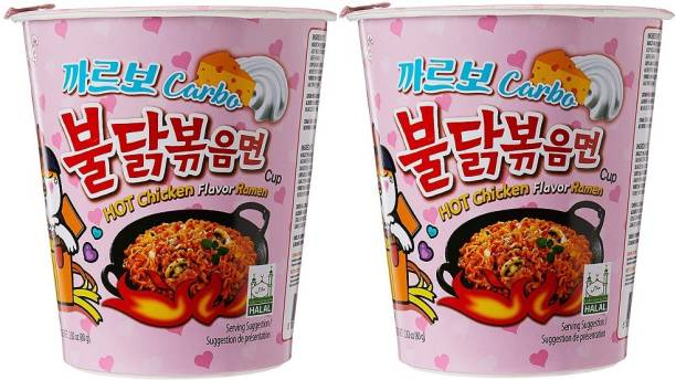 Samyang Carbo Hot Chicken Flavour Raman Cup Noodles, 70mg*2 Pack (Pack of 2) (Imported) Cup Noodles Non-vegetarian