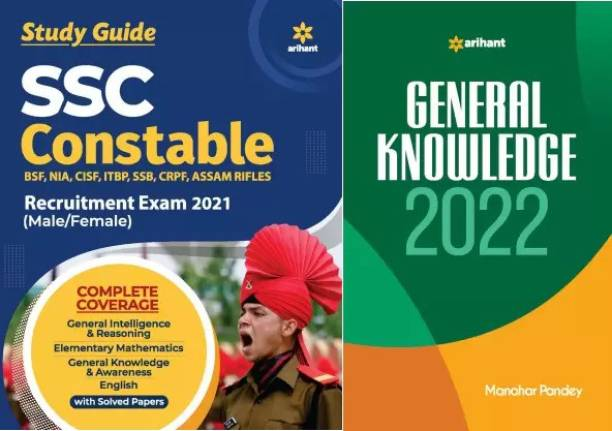 Arihant Ssc Constable Gd Exam Guide 2021 (English) With Gk 2022