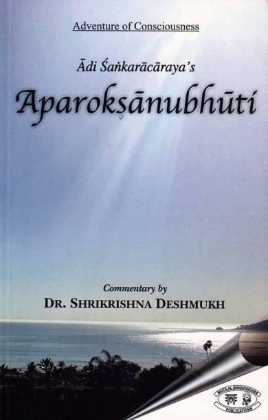 Aparoksanubhuti Of Adi Sankaracaraya