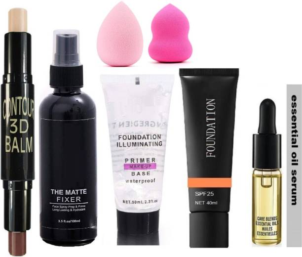 DPDM NEW REVOLUTIONARY MAKEUP 3D BALM STICK WITH ALL GLAMOROUS GLOW SKIN FACE MAKEUP COMBO