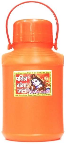 ajnala Pavitra Gangajal from 'Brahma KUND' Har Ki Pauri, Haridwar