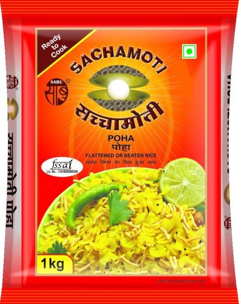 SACHAMOTI SAAMOTI_POHA Yellow Poha (Medium Grain, Raw)