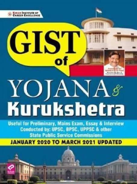 Kiran GIST Of Yojana And Kurukshetra (Jan 2020 To Mar 2021 Update) English (3315)