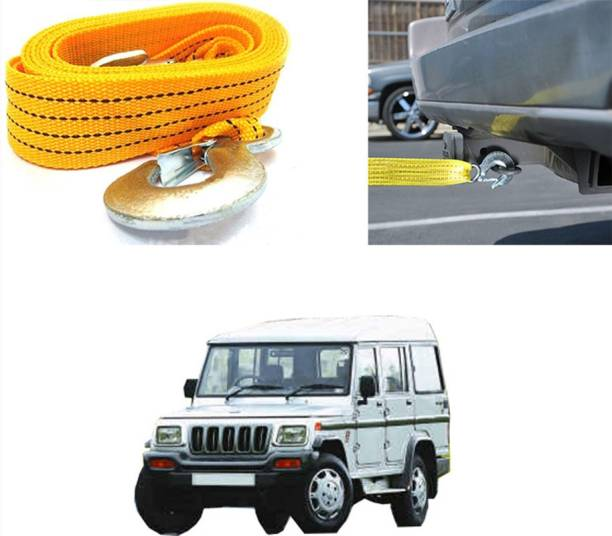 Feelitson FT203 2.65 m Towing Cable