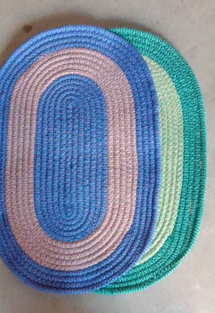 Rylie Polyester Door Mat