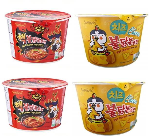 Samyang Big Bowl 2X Spicy 2 Pack & Cheese 2Pack Hot Chicken Flavour Raman Cup Noodle, 105mg*4 Pack (Pack of 4) (Imported) Cup Noodles Non-vegetarian