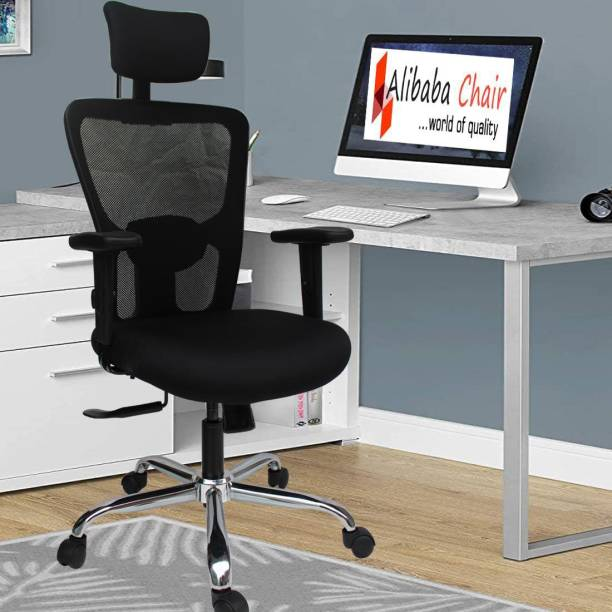Alibaba chair ... world of quality Back lock at any position mechanism adjustable armrest with soft pu pad and head rest adjustable Up & Down Nylon, Mesh, Fabric Office Adjustable Arm Chair