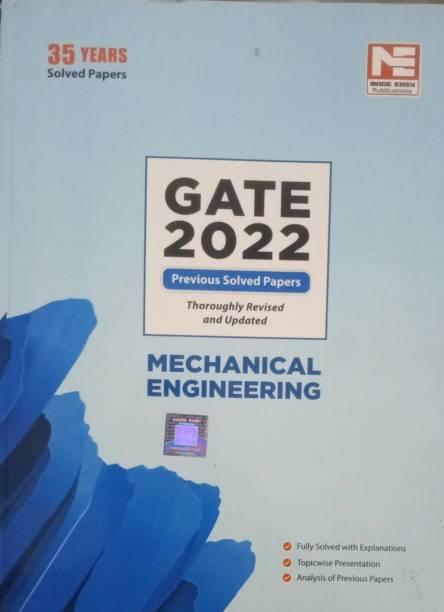 GATE 2022 MECHANICAL ENGINEERING