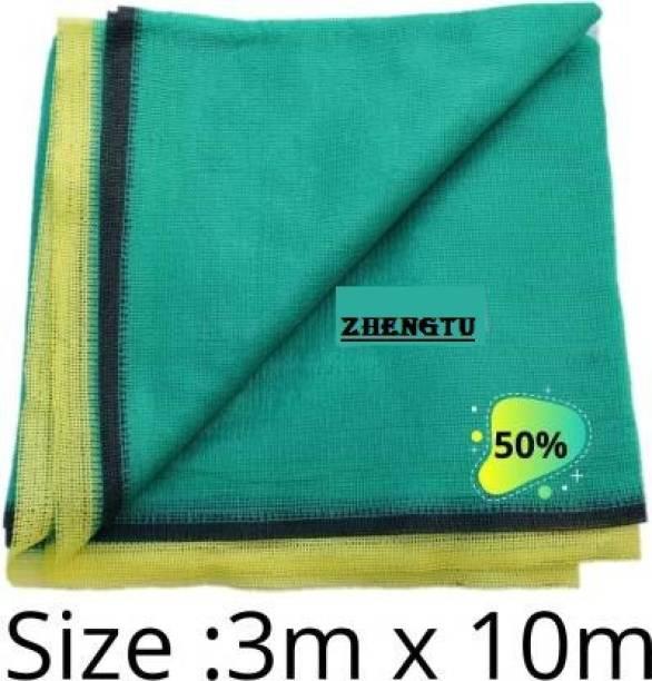 ZHENGTU Garden Shade Net Green House Uv Stabilized Agro Netting 75% Shade 3 * 3 Meters (3m X3m) Portable Green House