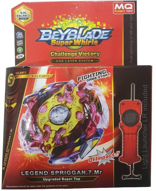AS Beyblade Series Legend Spriggan Spinner with God Layer System