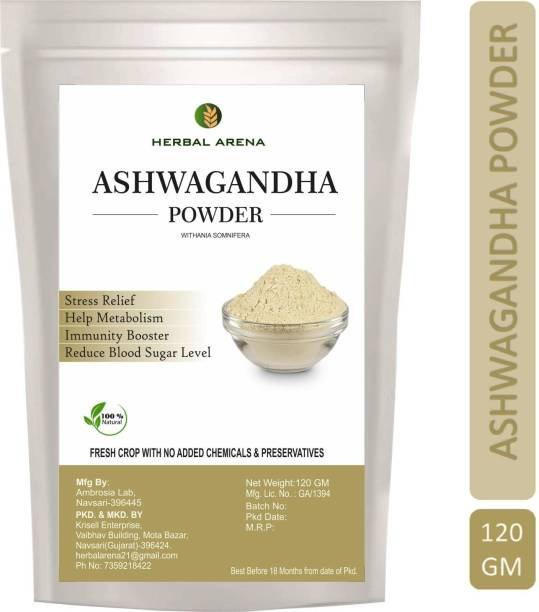 Herbal Arena Ashwagandha Powder (Ashwagandha Churna) (Withania somnifera)