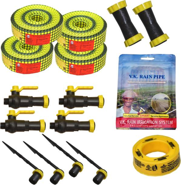 VK Sarvottam Rain Pipe Irrigation System PRO Compatible with HDPE Sprinkler Quick Coupled - 750 Sq m. (25 MM) Drip Irrigation Kit