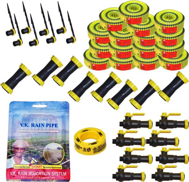 VK Sarvottam Rain Pipe irrigation System PRO Compatible with HDPE sprinkler Quick Coupled - 3000 sq.m (25 MM) Drip Irrigation Kit