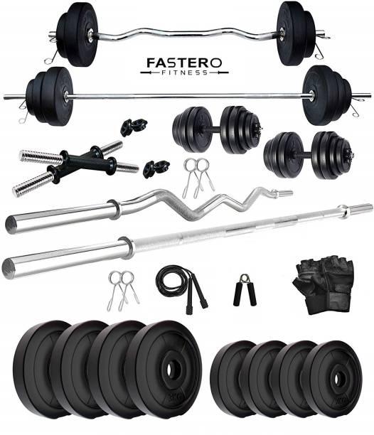 FASTERO FITNESS 20 kg 20 KG CRL STADE2 Home Gym Combo