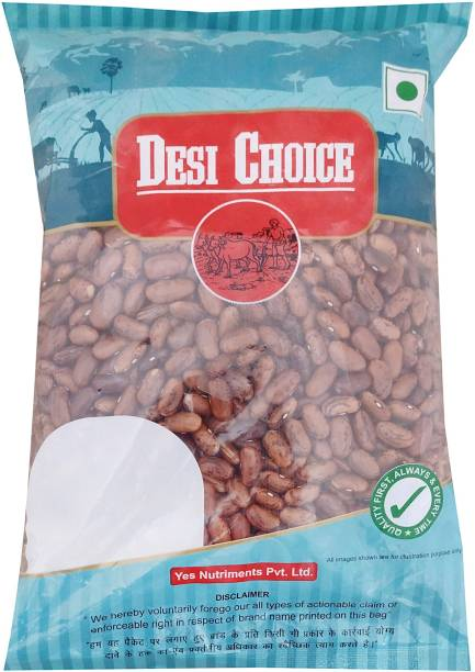 Desi Choice Rajma Chithra (Whole)