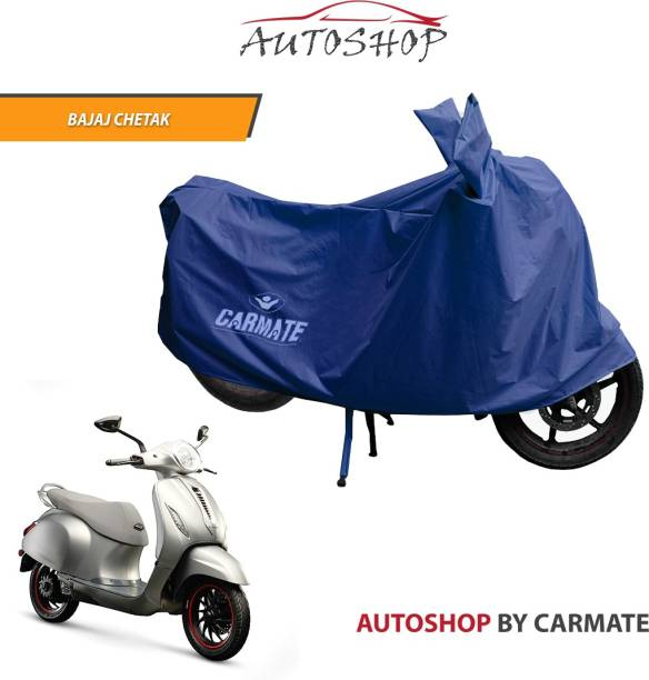 AutoShop Two Wheeler Cover for Bajaj