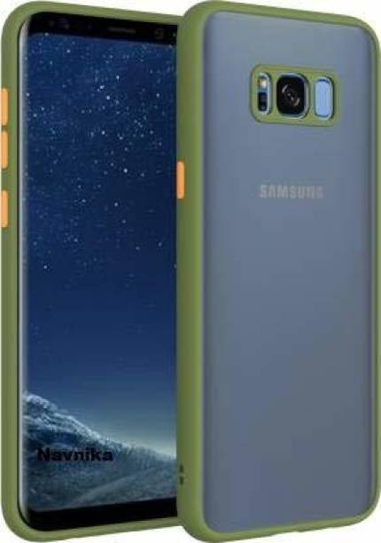 Bonqo Back Cover for Samsung Galaxy S8